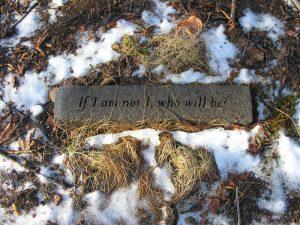 Brister Hill quote stone 01s