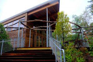 WPSR Visitor Center